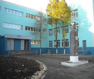 ГБОУ СОШ № 4 п.г.т. Безенчук